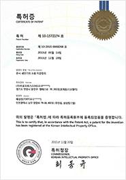 특허증 10_1572174